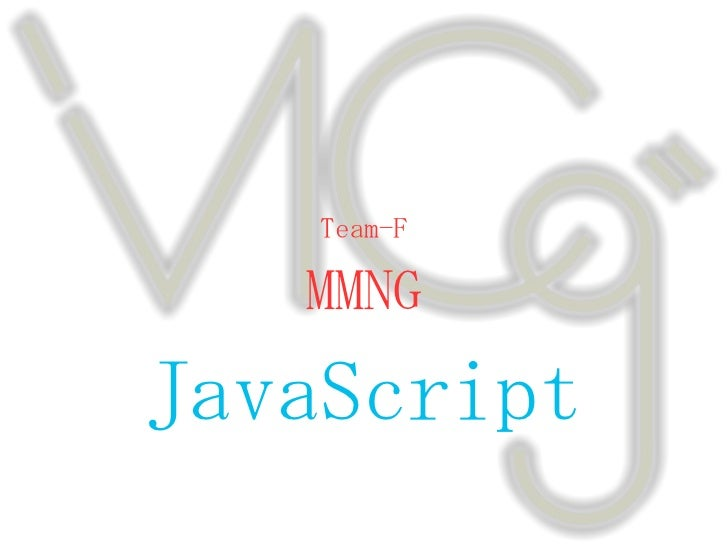 What does JavaScript