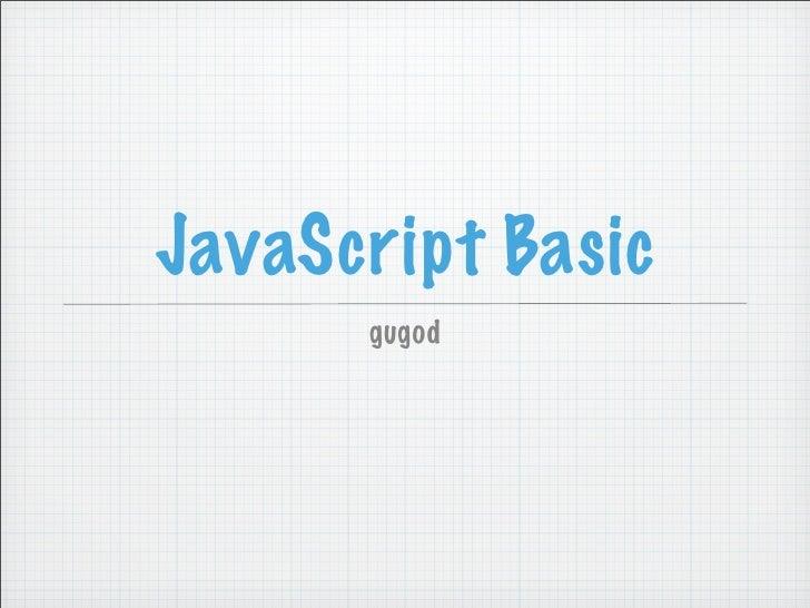 Javascript Basic