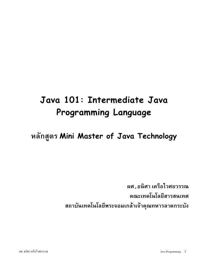 Intermediate Java Programming Language (in Thai)