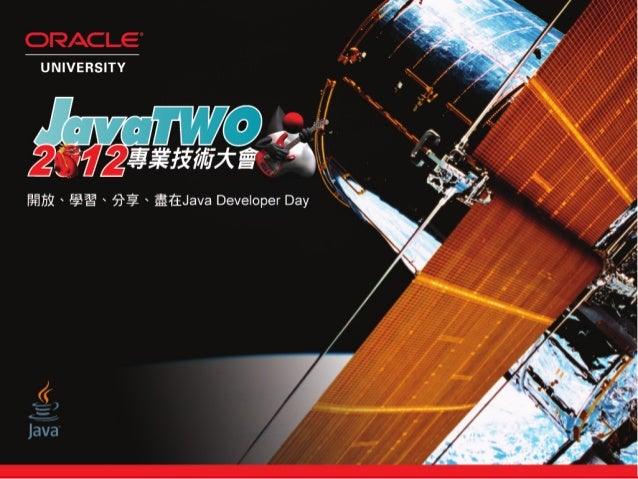 Java Two 2012 ADF