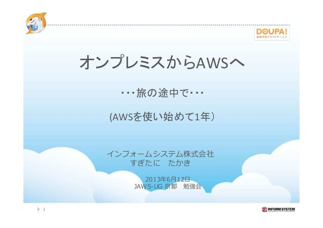 Jaws ug京都130612-share