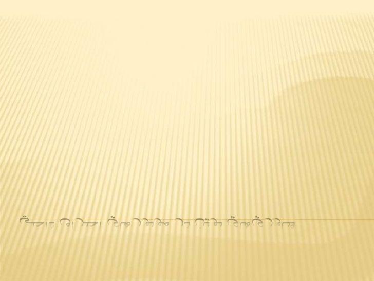 فناوريهاي نوين در موتورهاي احتراق داخلي<br />سيد علي جزايري<br />