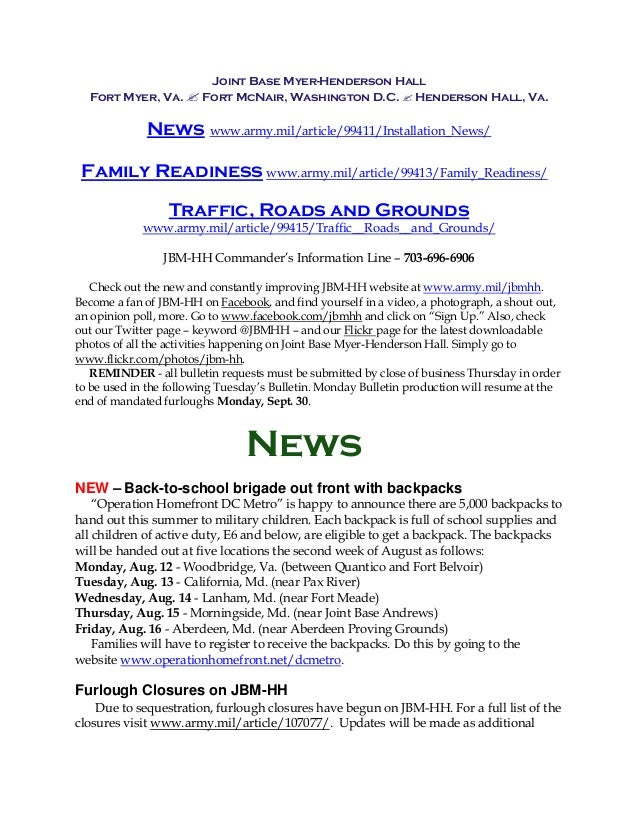 JBM-HH Digital Bulletin July 23