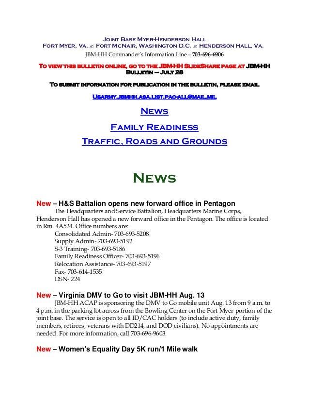 JBM-HH Bulletin July 29, 2014