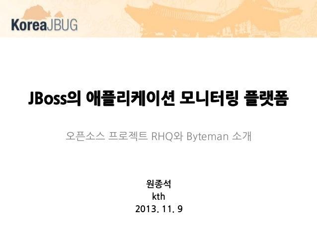 JBoss Community's Application Monitoring Platform