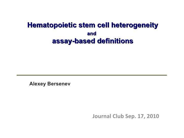 HSC_heterogeneity_definition