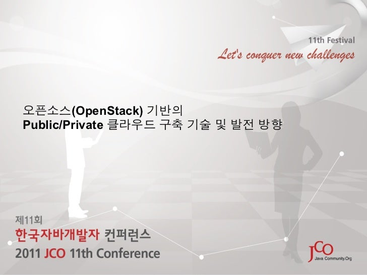 JCO Conference OpenStack