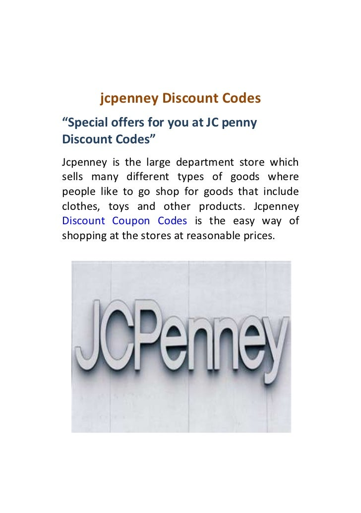 jcpenney company analysis