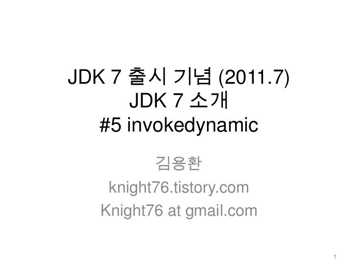 Jdk(java) 7 - 5. invoke-dynamic