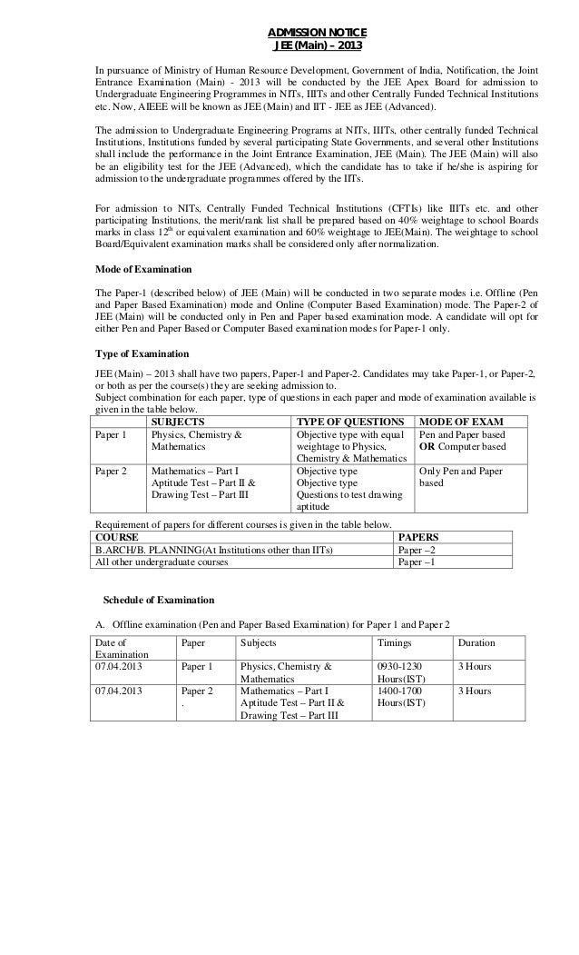 JEE admission notification 2013