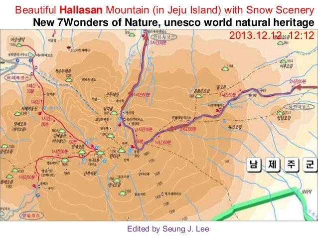 Beautiful Hallasan Mountain (in Jeju Island) with Snow Scenery New 7Wonders of Nature, unesco world natural heritage   2013.12.12. 12:12