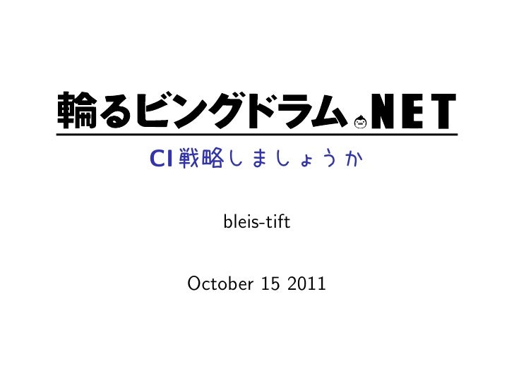 CI        bleis-tift     October 15 2011