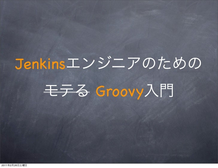 Jenkins and Groovy