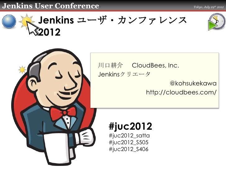 Jenkins User Conference                        Tokyo, July 29th 2012        Jenkins ユーザ・カンファレンス        2012               ...