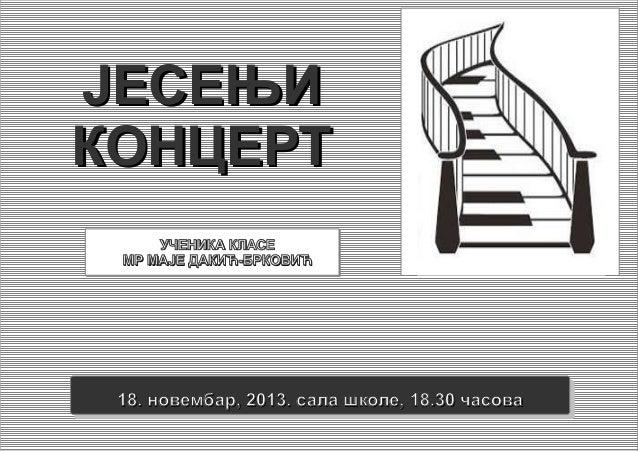 Jesenji koncert 2013