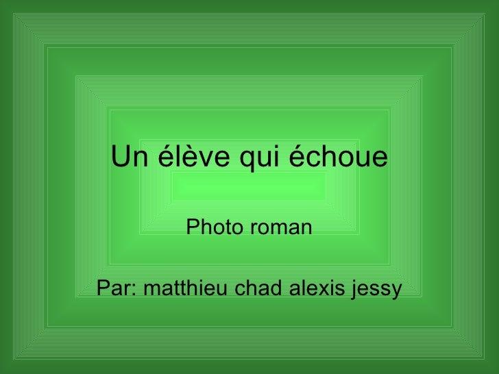 Un élève qui échoue Photo roman Par: matthieu chad alexis jessy