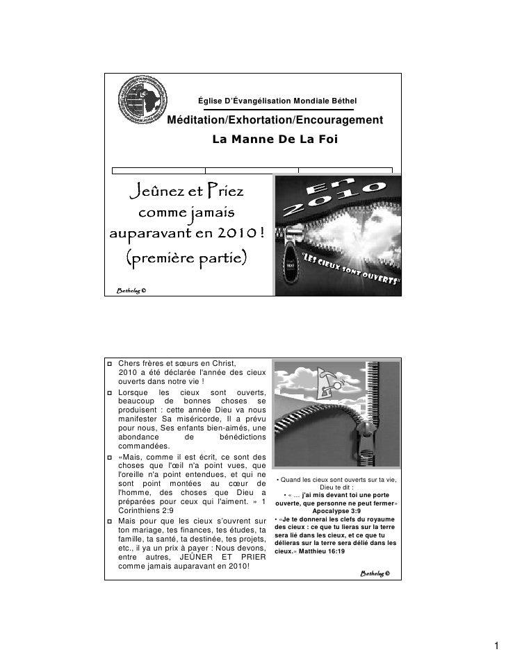 Église D'Évangélisation Mondiale Béthel                 Méditation/Exhortation/Encouragement                             L...