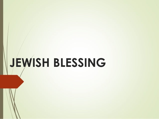 Jewish blessing