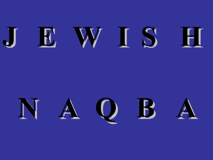 Jewish Naqba