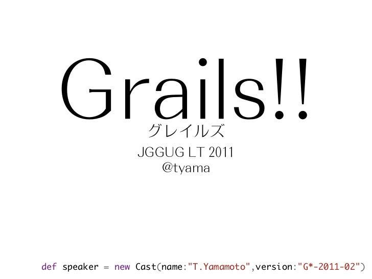 JGGUG 2011-02 LT