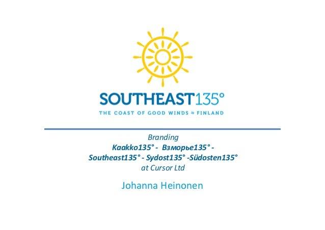 Branding Southeast135 - A teacher's story