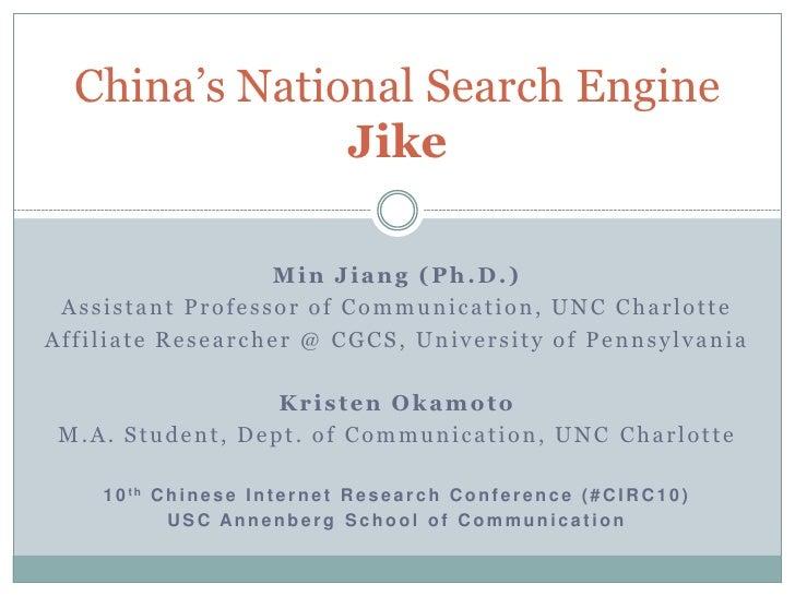 China's National Search Engine Jike