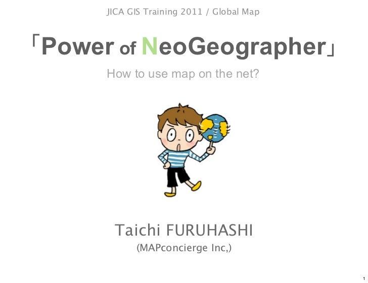 20110725 Jica global map
