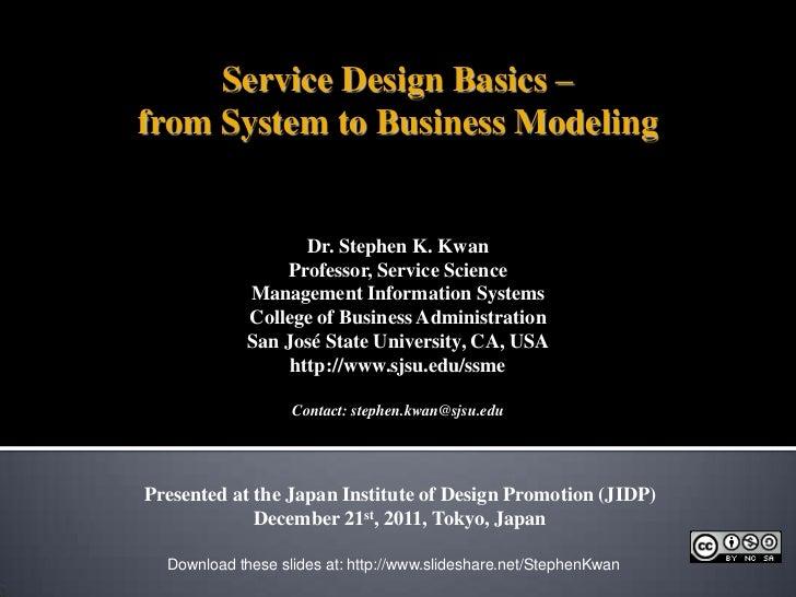 Japan Institute for Design Promotion, December 21st, 2011, Tokyo, Japan.