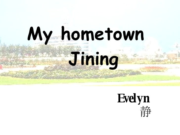 My hometown   Jining Evelyn 静