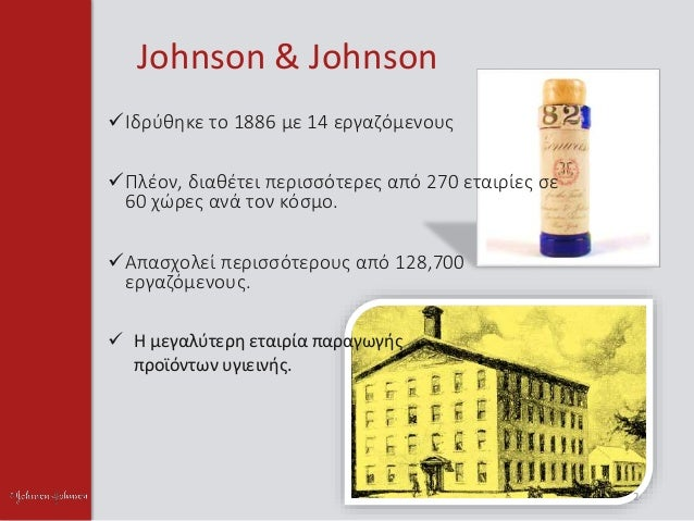 johnson and johnson diversity plan Healthcare provider johnson & johnson, for example, realized that to  by  forbes insights claimed to have a plan in place to recruit a diverse.
