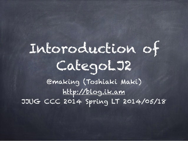 Introduction of CategoLJ2 #jjug_ccc