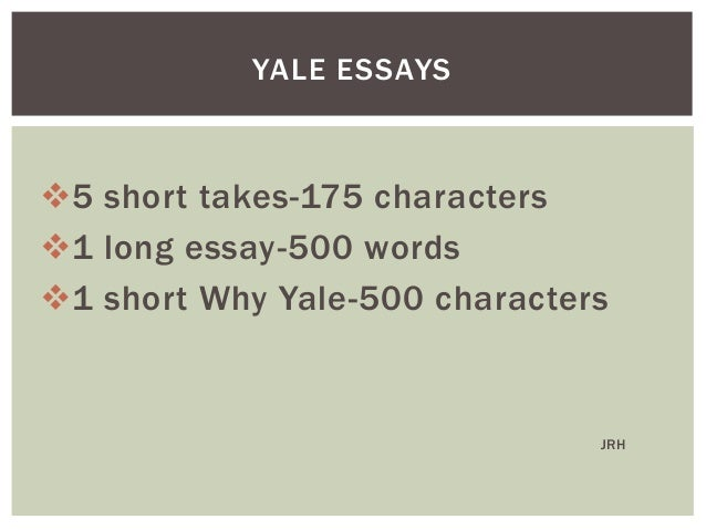 "yale additional essay Yale som essays & deadlines for essay #1: ""the yale school of management educates individuals who will have deep and lasting yale som additional essays from."
