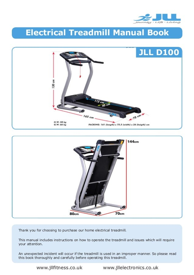 JLL D100 Folding Treadmill Manual