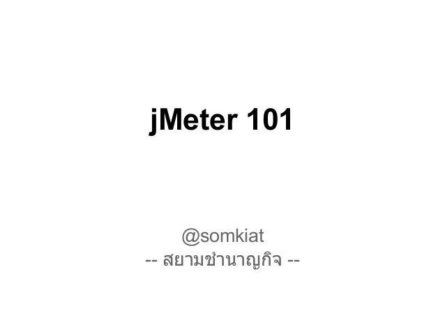 jMeter 101     @somkiat-- สยามชํานาญกิจ --