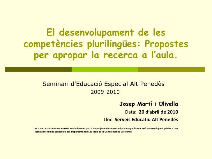 Anàlisi i implementació d'estratègies inclusives i pluriculturals