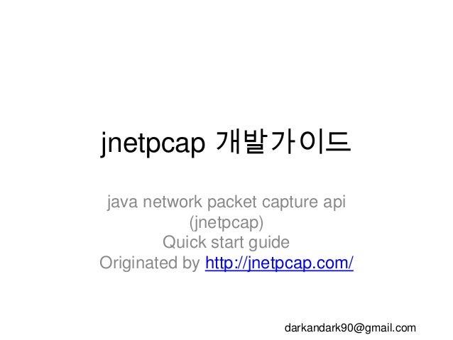 jnetpcap 개발가이드java network packet capture api(jnetpcap)Quick start guideOriginated by http://jnetpcap.com/darkandark90@gma...