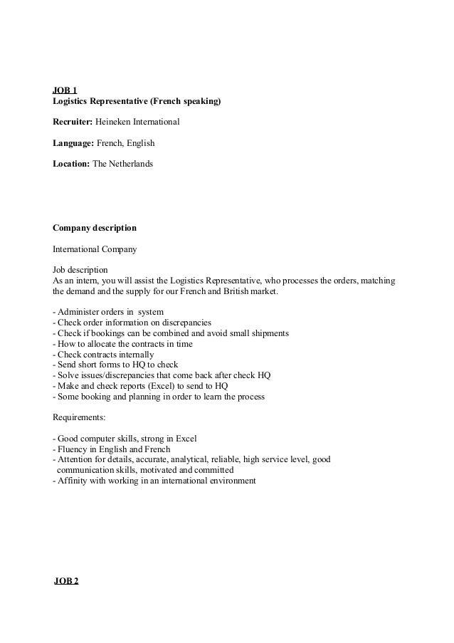 Biomedical Engineering Cover Letter