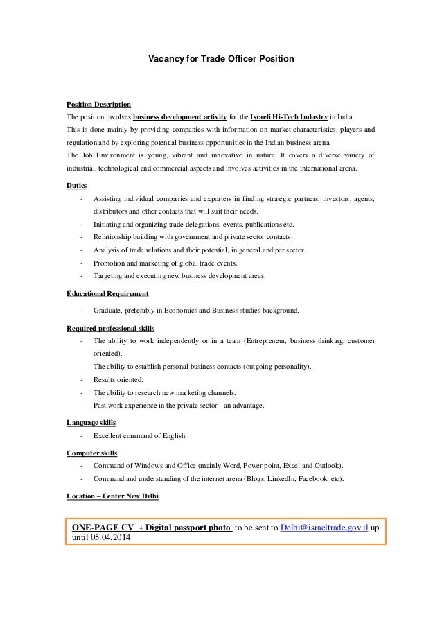 vacancy for trade officer position one page cv digital