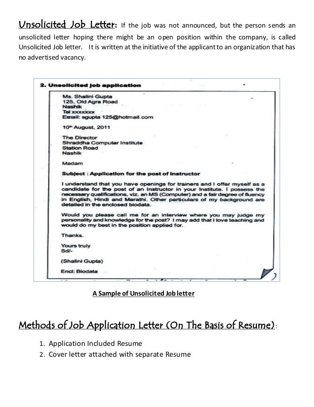 unsolicited application letter subject