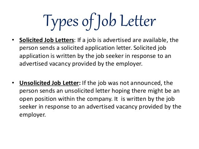 difference of solicited and unsolicited application letter