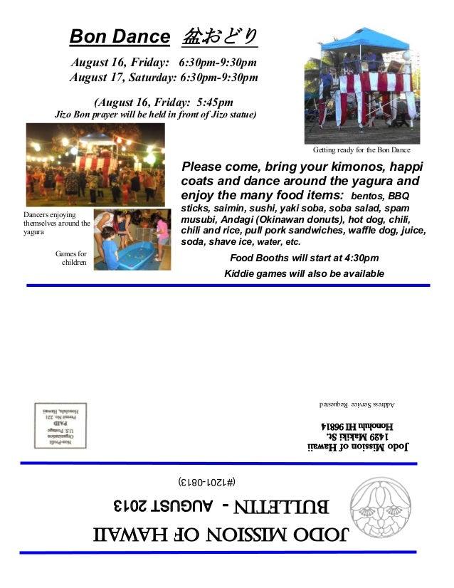 Jodo Mission Bulletin - August 2013