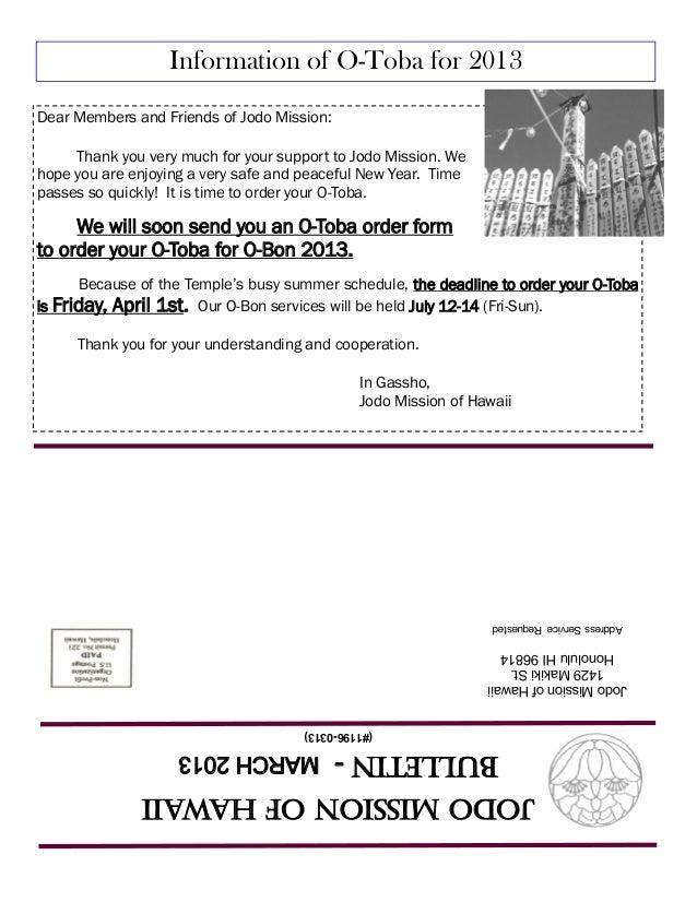Jodo Mission Bulletin - March 2013