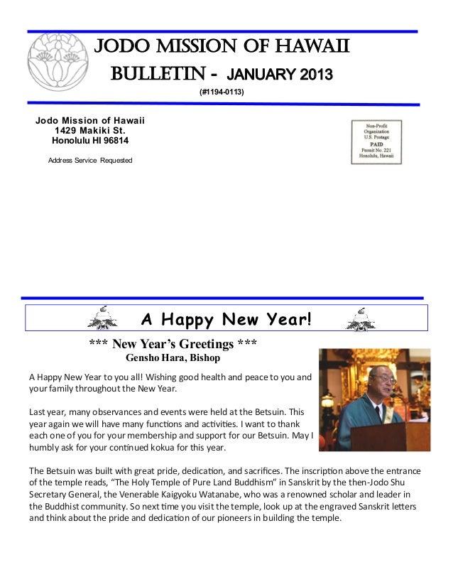 Jodo Mission of Hawaii                      Bulletin - JANUARY 2013                                            (#1194-0113...