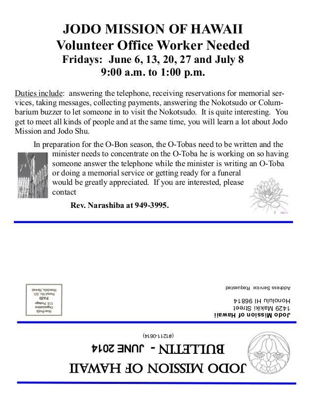 (#1211-0614) JodoMissionofHawaii 1429MakikiStreet HonoluluHI96814 AddressServiceRequested JodoMissionofHawaii Bulletin-JUN...