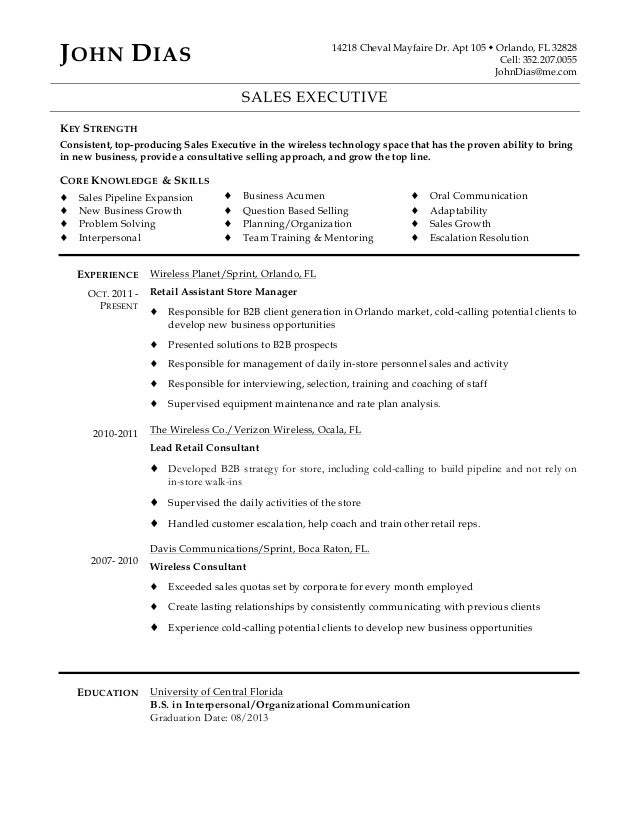 verizon wireless sales rep resume