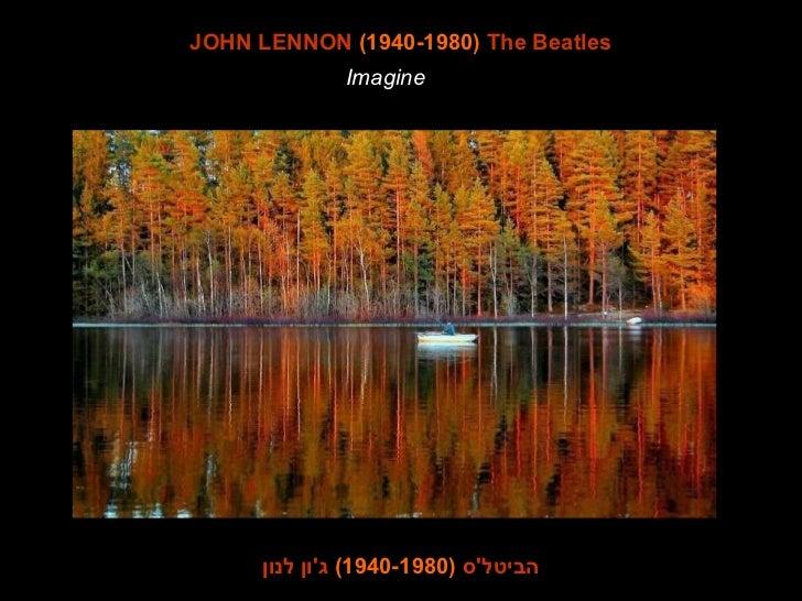 Imagine wave JOHN LENNON  (1940-1980)  The Beatles Imagine הביטל ' ס   (1940-1980)  ג ' ון לנון