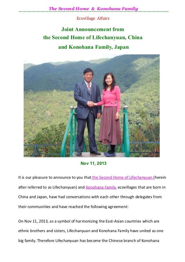 The Second Home & Konohana Family ¯¯¯¯¯¯¯¯¯¯¯¯¯¯¯¯¯¯¯¯¯¯¯¯¯¯¯¯¯¯¯¯¯¯¯¯¯¯¯¯¯¯¯¯¯¯¯¯¯¯¯¯¯¯¯¯¯¯¯¯¯¯¯¯¯¯¯¯¯ Ecovillage Affairs...
