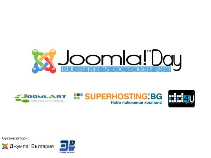 Joomla! Day 2011 - How to build online shop with K2mart