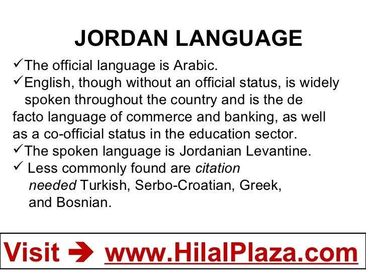 jordan official language