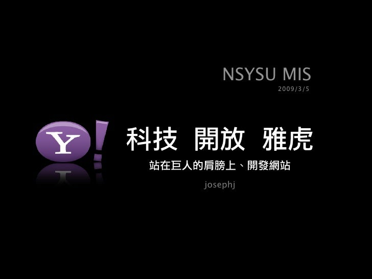 Josephj Open At Yahoo Nsysu2
